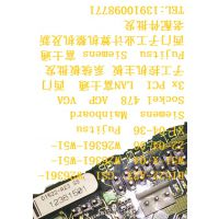 D1522-A23 GS1 W26361-W51-X-04 富士通 西门子 工控机主板