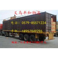 http://himg.china.cn/1/4_777_242962_500_329.jpg