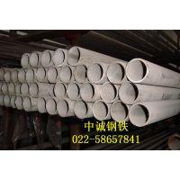 上海253MA不锈钢板253MA钢管不锈钢棒★现货批发★