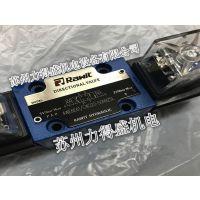 大量现货RAWIT电磁阀4WE6H61/CW220-50N9Z5L