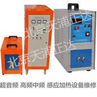 高频中频感应加热设备电源维修西门子模块维修高频炉电源模块维修