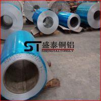 3003保温管专用铝带 超宽铝卷带 铝带批发商