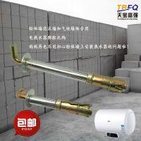 北京市天宝富强供应加气块轻体砖螺丝轻质砖热水器膨胀螺丝
