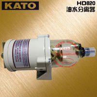 加藤HD820挖掘机500F柴油油水分离器多钱18027299616