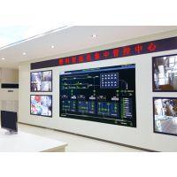 燃料智能管控系统LD/5E-FICS