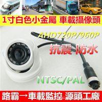 路霸2016年新款商务车摄像头 AHD720P/960 白色半球车载探头工厂