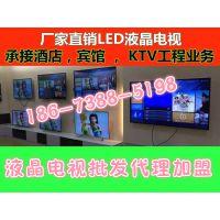 广州市海讯电子科技有限公司