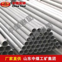 不锈钢无缝管,不锈钢无缝管现货供应,ZHONGMEI