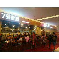 哪里可以加盟陕西小吃店7号窑洞?