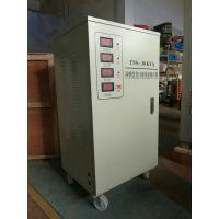 【TNS-6KW三相稳压器-西安三相稳压器厂家】-供应三相稳压器