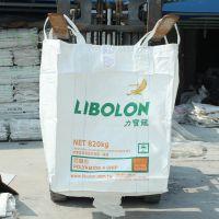 【热卖】生产各种吊带集装袋 全新聚丙烯吨包吨袋 集装袋厂
