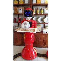 点餐送餐识别人脸人机互动菜品宣传引导客户宣传智能送餐餐厅专用机器人