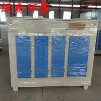 光氧废气净化器 UV光解催化 工业废气处理设备 光氧活性碳一体机