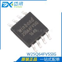 全新正品  一站式配单 W25Q64FVSSIG IC FLASH 64MB 104MHZ 8SOIC