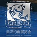 2017第十届武汉钓鱼及户外用品展览会