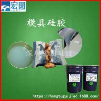 现货供应双组分AB胶不会缩水的加成型模具硅胶