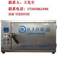 玖子仟弘QH-X不锈钢 双层烤鱼箱加盟店专用