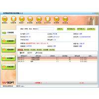 莆田美萍物业管理软件收银软件