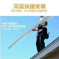 宝鸡金属天沟水槽安装 PVC雨水方管安装