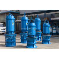 350QZ/QZB/ZQ-70系列泵站用潜水轴流泵