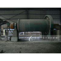 钢渣处理设备 钢渣处理工艺