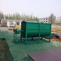 砂浆成套设备 自动上料 涂料腻子砂浆混合机 化工设备