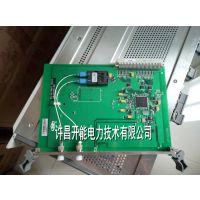 许继 WXH-823C光电插件 光纤插件 许继保护装置备件 微机保护装置