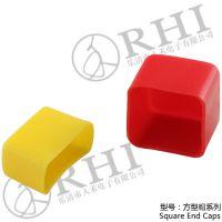 人禾/RHI 厂家浸塑机定制红色电瓶方形塑料胶帽 阻燃环保PVC盖