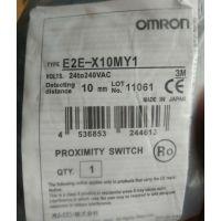 OMRON欧姆龙接近开关E2E-X10MY1