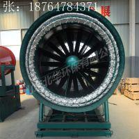 北华工地环保除尘雾炮机 60米射程除尘雾炮机生产厂家销售