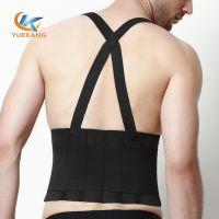 背部矫正带 成人工作学习矫正背带东莞定制工厂 松紧可调节 运动护具 护具