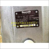 力士乐 柱塞泵 A6VM250HZ 63W2-VZB027B