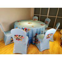 鸿鼎定制 米老鼠儿童卡通桌布椅套 饭店餐厅台布
