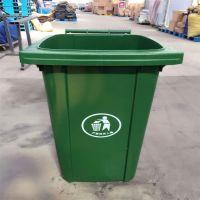 沧州绿美供应 240L铁挂车桶 塑料桶 果皮箱 厂家直销