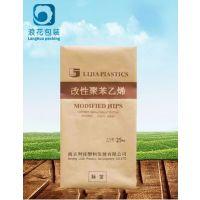 江苏浪花厂家外观印刷美观防潮的乙烯包装袋