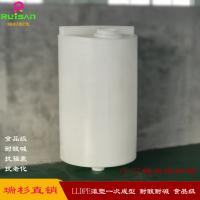 瑞杉直销苏州200L化药桶 PE配药桶 200L玻璃水搅拌桶 滚塑工艺 一次成型