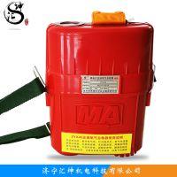 自救器 ZYX45压缩氧 zyx45隔绝式自救器汇坤现货