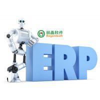 企业需要为ERP实施作哪些准备?