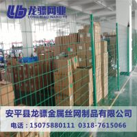 内蒙古围栏网 山东围栏网价格 养殖护栏网批发价格