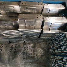 金裕 304/316重型焊接不锈钢合页厂家 不锈钢焊接合页价格 产品价格