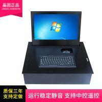 17-19-22寸会议桌面隐藏式液晶屏翻转支架常规 电动遥控显示器翻转机可支持定制