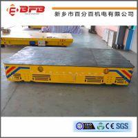 380v冶金交流提供电力的拖缆供电电动平车 具有变频调速功能