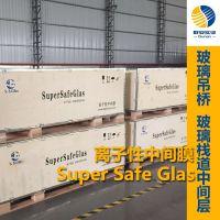 玻璃化工辅料离子性中间膜SGP胶片 厂家直销