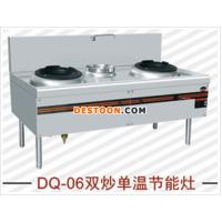 鑫泉厨业-BQ-06双炒单温节能灶