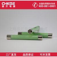 XPNP1-10/0.5-3.15A高分段能力熔断器XPNP1高压分段器
