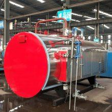河南永兴锅炉集团直销350kw电加热热水锅炉卧式智能系列
