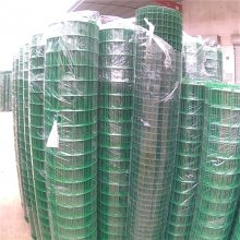 钢丝围栏网 绿化荷兰网 圈果园围网