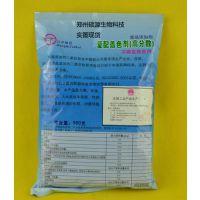 二氧化钛的价格,钛白粉的价格,食品白色素价格
