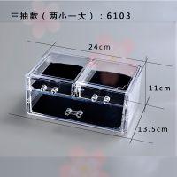 桌面化妆品收纳盒 整理箱 透明