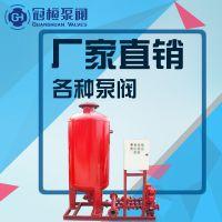 WZG无负压生活供水设备 生活供水设备 无负压变频供水设备